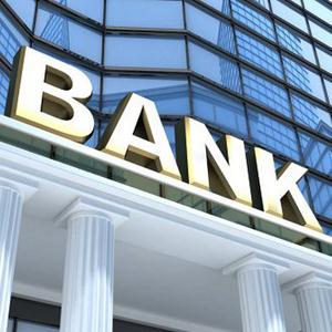 Банки Могочи