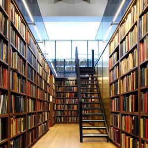 Библиотеки Могочи