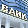 Банки в Могоче