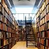 Библиотеки в Могоче
