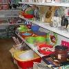 Магазины хозтоваров в Могоче
