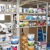 Строительные магазины в Могоче