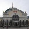 Железнодорожные вокзалы в Могоче